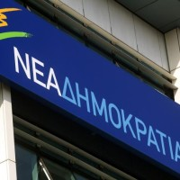 Συγκροτήθηκε σε σώμα το Διοικητικό Συμβούλιο της ΔΗΜ.ΤΟ. Σερβίων – Βελβεντού