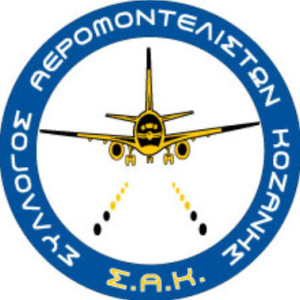 silogos_aeromonteliston_koz