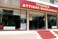 Ο Δήμαρχος Κοζάνης για τις εξελίξεις στην υπό εκκαθάριση Συνεταιριστική Τράπεζα Δυτικής Μακεδονίας