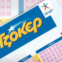 Και στη Σιάτιστα 5άρι στο Τζόκερ και 120.000 ευρώ στον τυχερό!