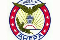 Φόρος τιμής από o τμήμα της AHEPA Κοζάνης στην μνήμη της Νάνσυ Χόρτον