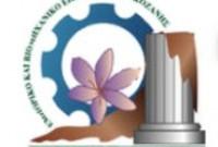 Πρόσκληση επιχειρήσεων – μελών του ΕΒΕ Κοζάνης για συμμετοχή σε προσεχείς εκθέσεις