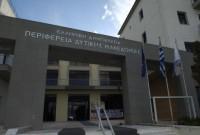 Παρουσίαση Σχεδίου Ολοκληρωμένης Τουριστικής Ανάπτυξης της Περιφέρειας Δυτικής Μακεδονίας