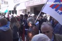 Η ομιλία στην συγκέντρωση του ΠΑΜΕ στις 21 Φλεβάρη 2017 στην Κεντρική Πλατεία της Κοζάνης