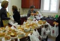 Ευχαριστήριο του Συσσιτίου απόρων δημοτών του Δήμου Κοζάνης