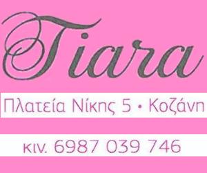 tiara_300_250.png
