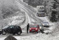 Δείτε την κατάσταση του οδικού δικτύου της Δυτικής Μακεδονίας – Σε τμήμα της επαρχιακής οδού Καστοριάς – Φλώρινας μέσω Βιτσίου χρειάζονται αλυσίδες