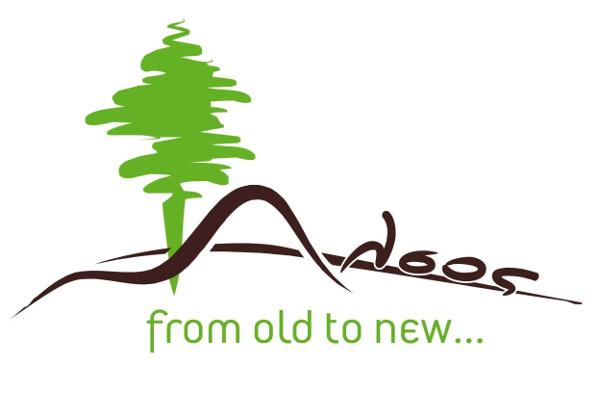 alsos600_logo