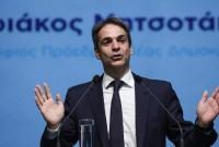 Ο Κυριάκος Μητσοτάκης στην Κοζάνη – Πολιτική ομιλία στην Αίθουσα Τέχνης στις 3 Απριλίου