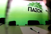 ΝΕ ΠΑΣΟΚ Κοζάνης: Ο κατήφορος των ΣΥΡΙΖΑΝΕΛ δεν έχει τέλος