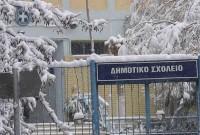 Δείτε τι θα γίνει με τη λειτουργία των σχολείων την Τετάρτη 18/1 στο νομό Κοζάνης – Όλες οι ανακοινώσεις
