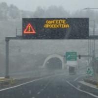 Έκτακτο δελτίο καιρού στη Δυτική Μακεδονία με χιόνια, πολύ χαμηλές θερμοκρασίες και θυελλώδεις ανέμους!
