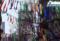 Δείτε τις εκδηλώσεις της Κοζανίτικης Αποκριάς του Σαββάτου 25 Φεβρουαρίου στην κεντρική πλατεία της Κοζάνης