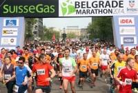 28 οι δηλώσεις συμμετοχής του Συλλόγου Δρομέων Υγείας Κοζάνης στο Μαραθώνιο του Βελιγραδίου