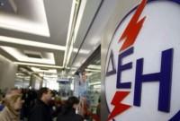 ΚΕΠΚΑ Δυτικής Μακεδονίας: Με ποιες χρεώσεις ακόμη θα επιβαρύνουμε τους λογαριασμούς της Δ.Ε.Η;