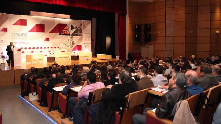 Φωτορεπορτάζ: Ξεκίνησε το ανοιχτό συνέδριο «Επιχειρηματικής Επανεκκίνησης» στην Κοζάνη
