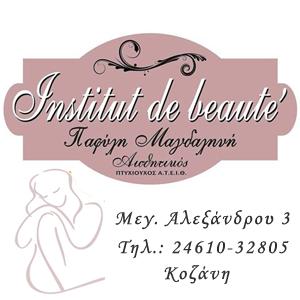 Αποκριά Institut de beaute