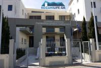 Απάντηση της εταιρείας τουρισμού στην ανακοίνωση της παράταξης «Ελπίδα» για το Φεστιβάλ Γαστρονομίας και Τουρισμού «Κερνάμε Ελλάδα»