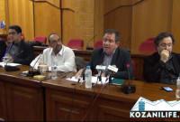 Ολοκληρώθηκαν οι εργασίες της 2ης Νομαρχιακής Συνδιάσκεψης του ΣΥΡΙΖΑ ΠΕ Κοζάνης – Τα εκλεγμένα μέλη του νέου συντονιστικού