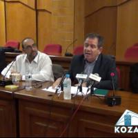 Αυτές είναι οι αρμοδιότητες των μελών της νέας Ν.Ε. του ΣΥΡΙΖΑ Κοζάνης έπειτα από την πρώτη συνεδρίαση