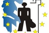 Συμβουλές του ΚΕΠΚΑ Δυτικής Μακεδονίας για τα οργανωμένα ταξίδια από τα ταξιδιωτικά γραφεία