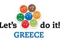 Let's do it Greece: Δράσεις για το περιβάλλον στον Κρόκο Κοζάνης