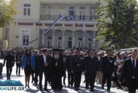 Δείτε το πρόγραμμα εορτασμού της επετείου της 28ης Οκτωβρίου στην Π.Ε. Κοζάνης