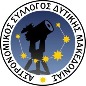 astronomikos_sillogos_d_m