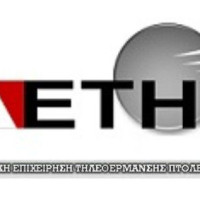 Διακοπή της τηλεθέρμανσης σε περιοχές της Πτολεμαΐδας μέχρι το βράδυ της Δευτέρας