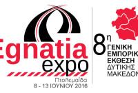 Δωρεάν μετακίνηση των επισκεπτών της 8ης Γενικής Εμπορικής Έκθεσης Δυτικής Μακεδονίας Egnatia EXPO