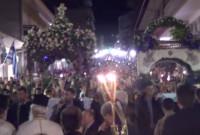 Δείτε το βίντεο από την περιφορά του Επιταφίου στα Σέρβια Κοζάνης