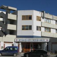 Κοινοβουλευτική παρέμβαση ΚΚΕ για τα προβλήματα στη λειτουργία του τμήματος χημειοθεραπείας του Μποδοσάκειου Νοσοκομείου Πτολεμαΐδας