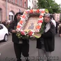 Στη Νυρεμβέργη για πρώτη φορά η εικόνα της Παναγίας Σουμελά – Δείτε το βίντεο