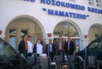 Ευχαριστήριο του Μαμάτσειου για δωρεά συμπολιτών μας στο νοσοκομείο στη μνήμη του Κώστα Τσιάντα