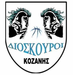 dioskouroi32