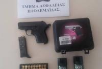 Σύλληψη 52χρονου στην Πτολεμαΐδα για παράνομη οπλοκατοχή