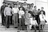 Συνάντηση του Πρακτικού Τμήματος Γυμνασίου Σερβίων 45 χρόνια μετά