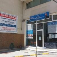 Τι λέει η Ελλήνων Συνέλευσις Δυτικής Μακεδονίας για τη σύλληψη του Αρτέμη Σώρρα – Κάλεσμα για ενημέρωση στην κεντρική πλατεία Κοζάνης