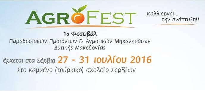 agrofest34534676763578563853
