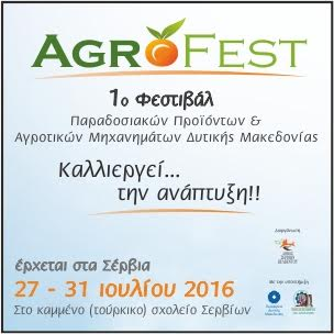 agrofest435346363.jpeg
