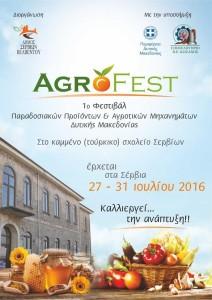 agrofest_afisa2016