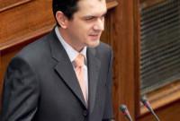Κατάθεση αναφοράς του βουλευτή της Ν.Δ. Κοζάνης Γ. Κασαπίδη για τη διατήρηση της λειτουργίας των αστυνομικών τμημάτων του Δήμου Βοΐου