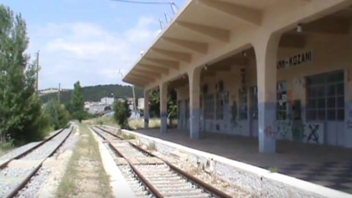 Βίντεο: Πολλές οι παρεμβάσεις στον σταθμό των τρένων από τον Δήμο Κοζάνης – Δείτε τι περιλαμβάνει η συμφωνία