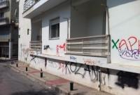 Δείτε φωτογραφίες: Η εικόνα της Κοζάνης από τα γκράφιτι στους τοίχους – Της Δήμητρας Καραγιάννη