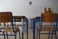 Αλλάζει σχολείο ο μαθητής δημοτικού που δεχόταν bullying από συμμαθητή κατά την καταγγελία της μητέρας του – Τι λέει η ίδια στο KOZANILIFE.GR