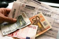 ΔΕΗ: Μπόνους 100 ευρώ στους λογαριασμούς ρεύματος
