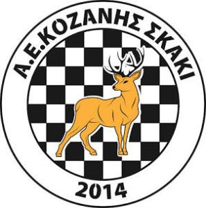 skaki_kozanis_ae