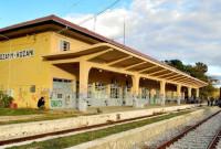 Στους πολίτες της Κοζάνης ο Σιδηροδρομικός Σταθμός – Τι περιλαμβάνει η συμφωνία του Δήμου με τον ΟΣΕ – Τι προβλέπεται στο ΕΣΣΒΑΑ