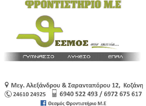 thesmos6353454946746