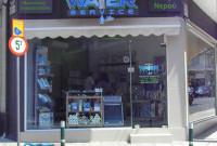 Water Service: Φίλτρα νερού και συστήματα επεξεργασίας νερού από τους ειδικούς στην Κοζάνη